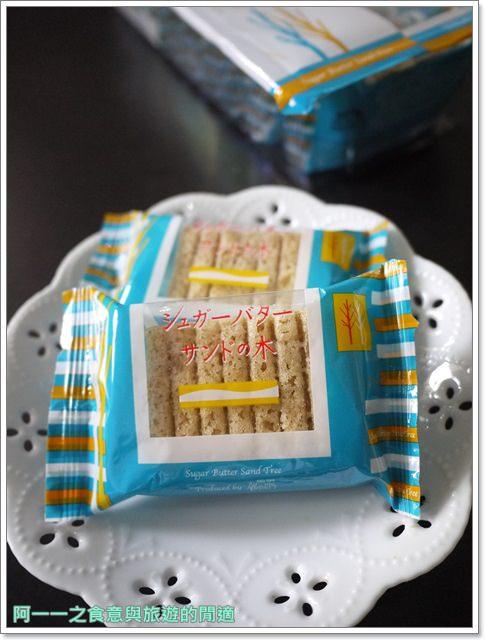 東京伴手禮點心銀座たまや芝麻蛋麻布かりんとシュガーバターの木砂糖奶油樹image038