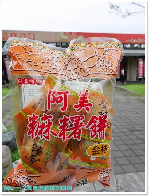 花蓮觀光糖廠光復冰淇淋日式宿舍公主咖啡花糖文物館image077