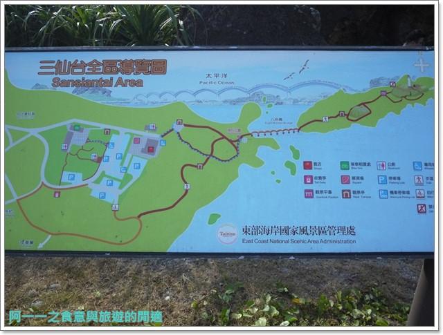 台東成功旅遊三仙台呂洞賓岩東海岸玩水image002