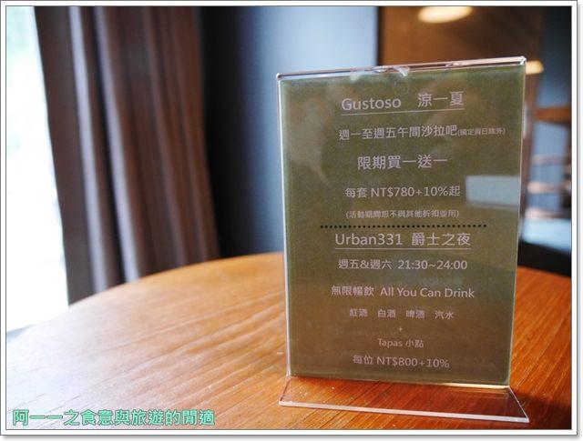 台北慕軒gustoso義大利料理buffet聚餐madisontaipei飯店image015