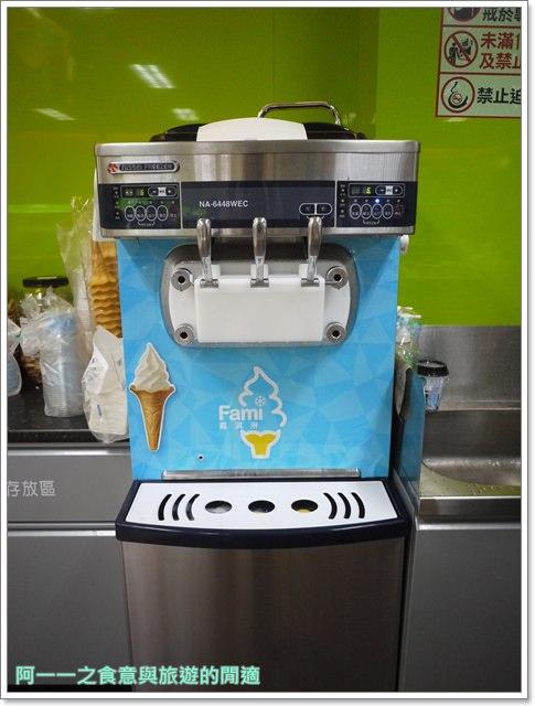 全家芒果霜淇淋image021