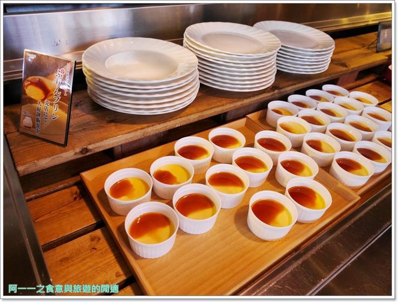 熊本美食.はな阿蘇美.吃到飽.buffet.霜淇淋.九州.image022
