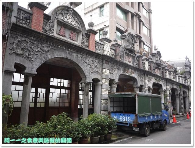 image013大溪老街梅婆茶葉蛋