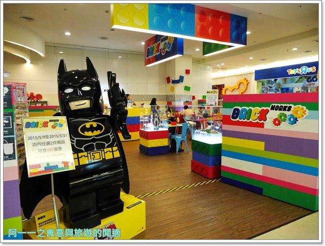 樂高積木主題餐廳中和環球lego親子甜點披薩image001