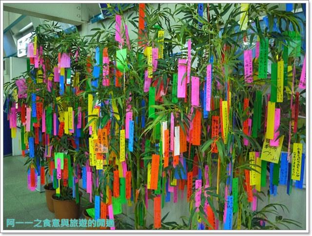 東京祭典阿佐ヶ谷七夕祭り花燈阿佐谷小吃image003