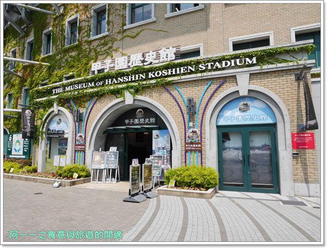 甲子園歷史館.阪神虎.kano.棒球.兵庫景點image016