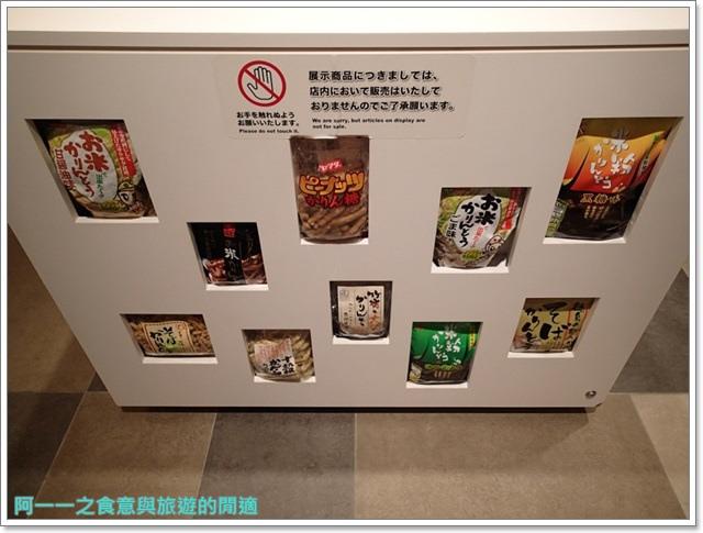 日本東京自助旅遊晴空塔天空樹美食skytree抹茶霜淇淋問屋國分image013