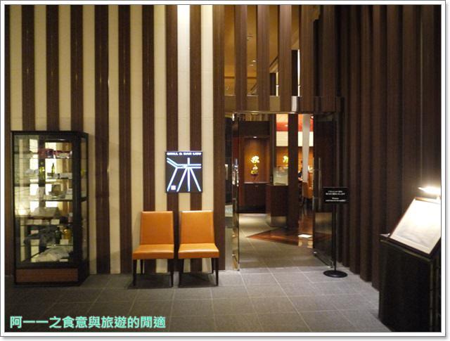 東京巨蛋住宿庭之酒店飯店東京丹羽水道橋後樂園image019