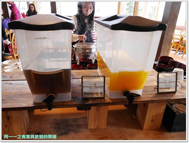 熊本美食.はな阿蘇美.吃到飽.buffet.霜淇淋.九州.image024