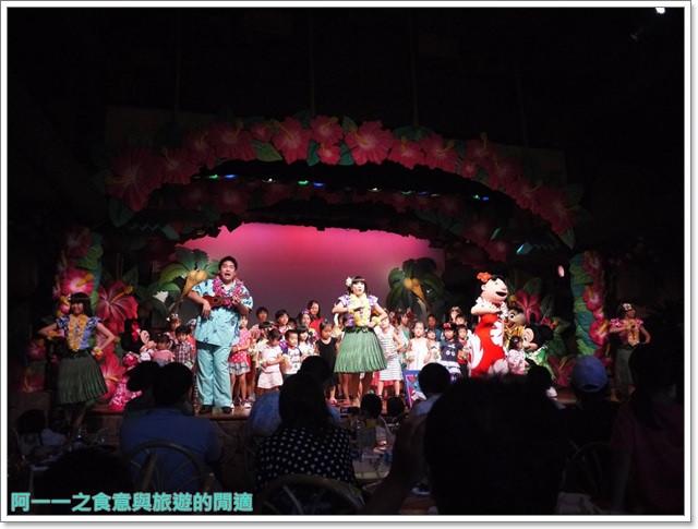 東京迪士尼樂園美食午餐秀煙燻火雞腿波里尼西亞草壇餐廳image041