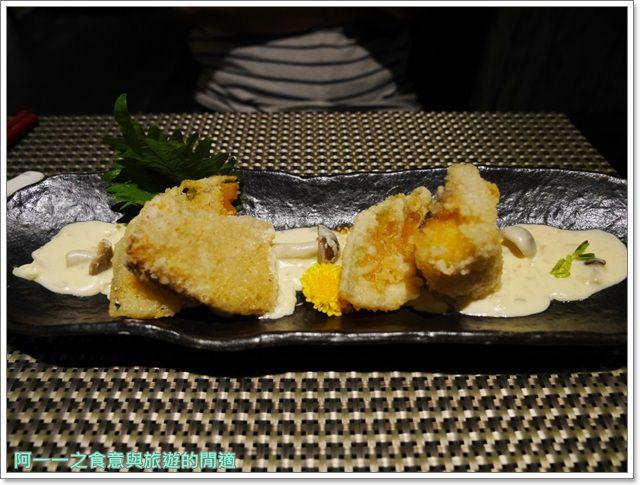 宜蘭羅東無菜單料理美食松滿緣手作美食有機農場image027