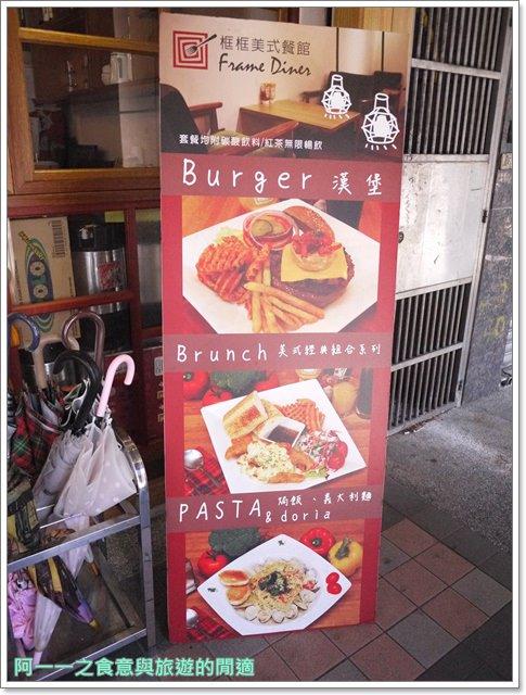 新北新店捷運大坪林站美食漢堡早午餐框框美式餐廳image002