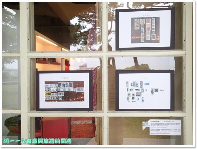 花蓮景點松園別館古蹟日式建築image043