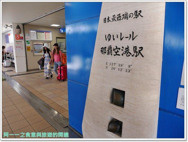 樂桃航空.沖繩自助旅遊.那霸機場.出入境.登機.懶人包image037