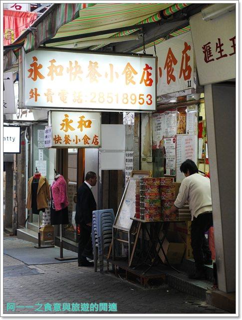 香港美食伴手禮珍妮曲奇生記粥品專家小吃人氣排隊店image026
