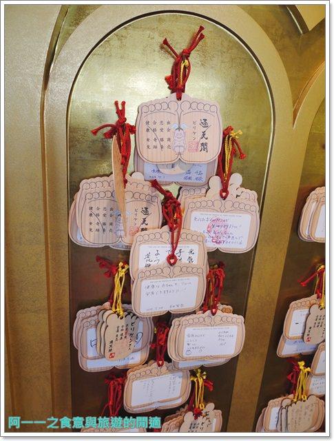 通天閣.大阪周遊卡景點.筋肉人博物館.新世界.下午茶image043
