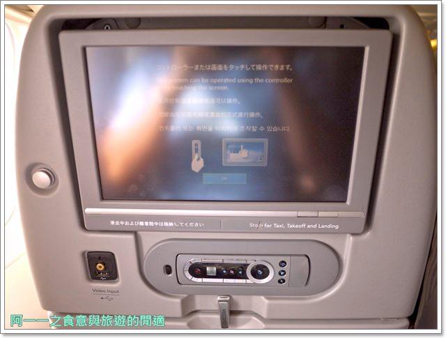 日本東京自助松山機場貴賓室羽田空港日航飛機餐image034