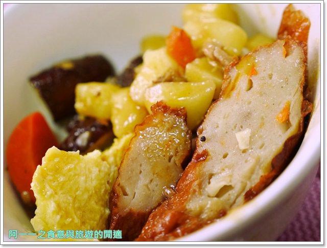 新店美食食來運轉便當店排骨醃雞腿玫瑰中國城image014