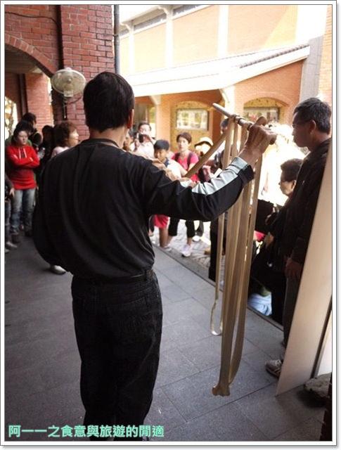 宜蘭傳藝中心糖蔥糖葫蘆image067
