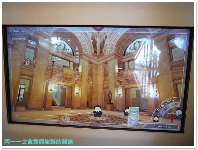 日本東京旅遊國會議事堂見學國會前庭木村拓哉changeimage014