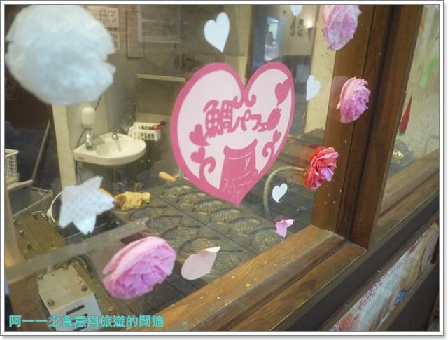鯛魚燒聖代日本旅遊海濱幕張美食甜點image013