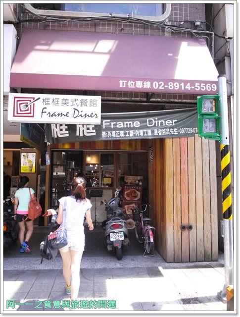 新北新店捷運大坪林站美食漢堡早午餐框框美式餐廳image001