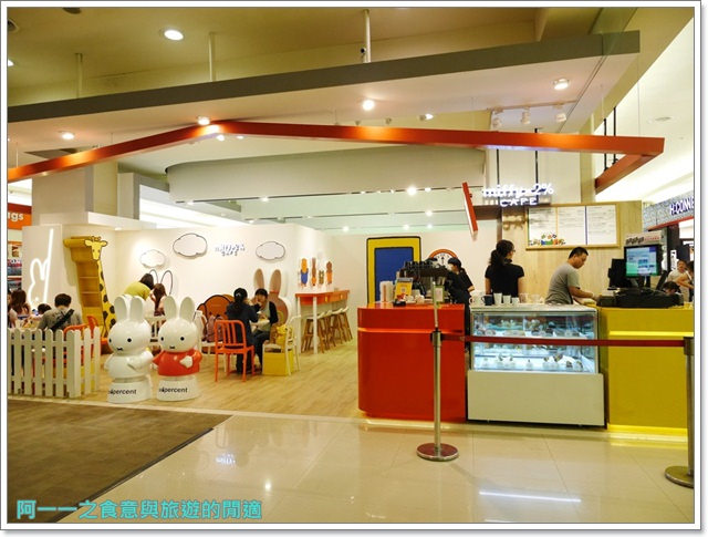 米菲兔咖啡miffy x 2% cafe甜點下午茶中和環球購物中心image001