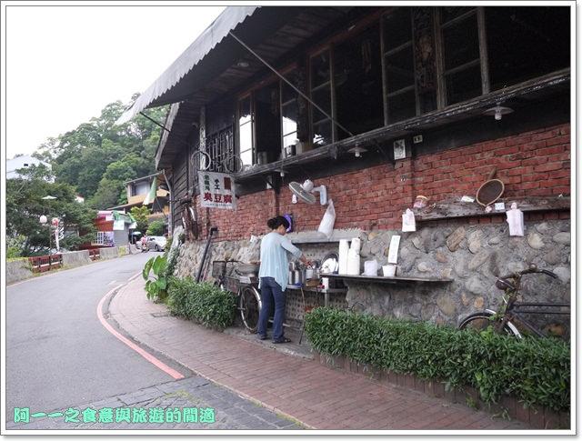苗栗三義旅遊美食勝興車站老吳老鐵馬臭豆腐image191