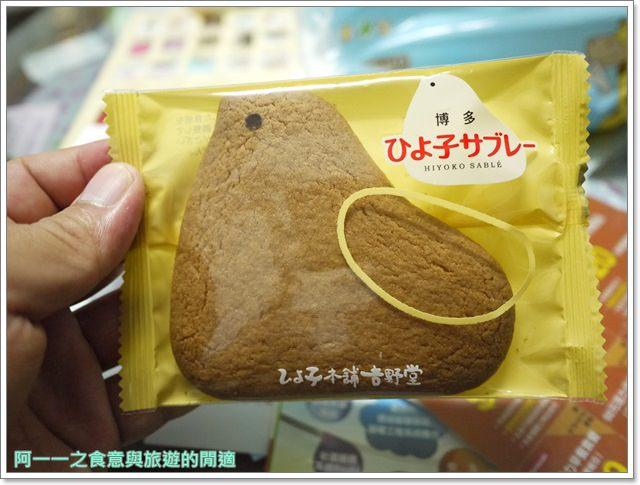 東京九州伴手禮博多ひよ子本舗吉野堂小雞蛋糕八女茶image028