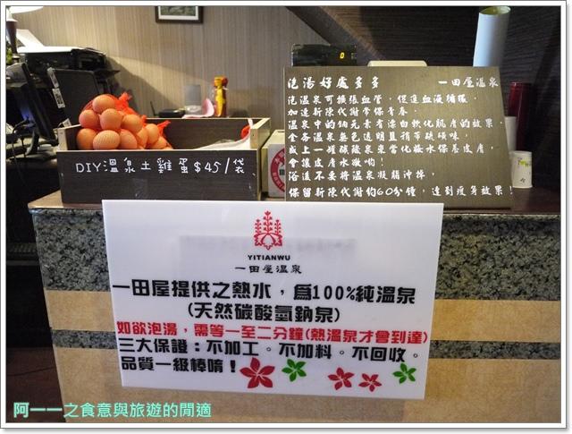 台東太麻里民宿金崙溫泉一田屋image039