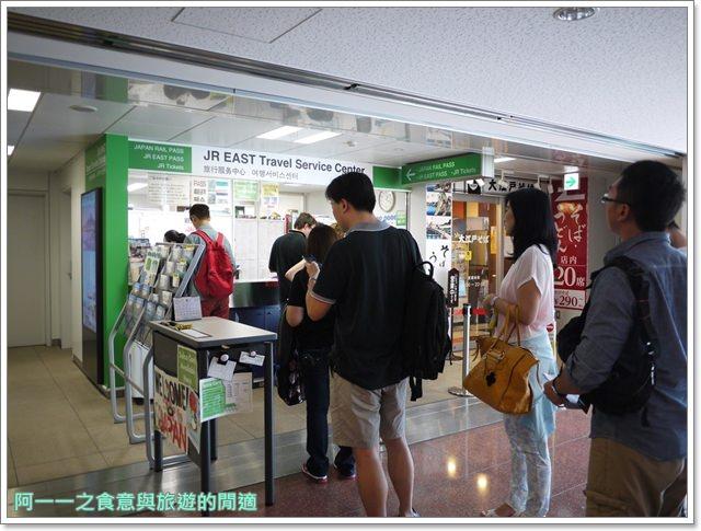 日本東京自助松山機場貴賓室羽田空港日航飛機餐image058