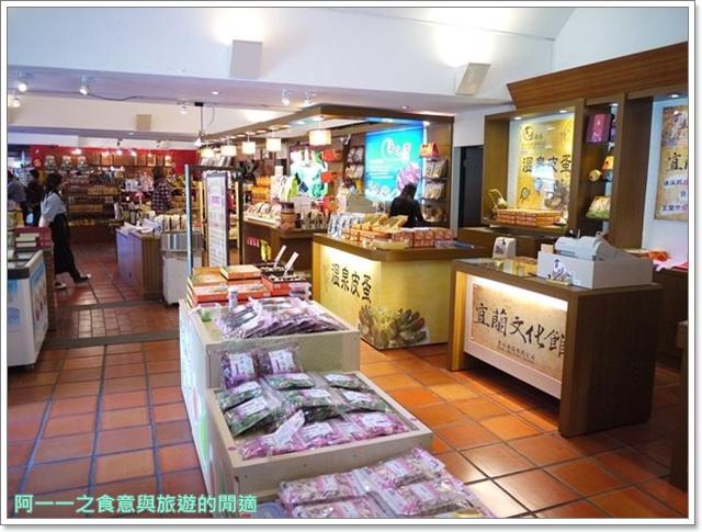 宜蘭傳藝中心糖蔥糖葫蘆image023