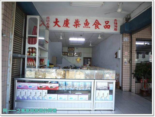 台東成功美食伴手禮名產成功豆花大慶柴魚福和成麻糬image025