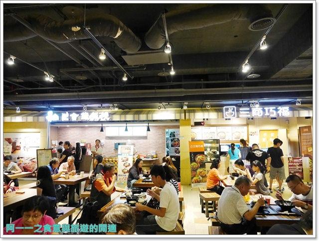 板橋新埔捷運站美食三猿廣場薩莉亞義式料理披薩義大利麵平價聚餐阿一一image012