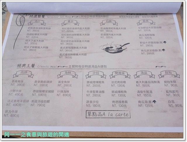 陽明山餐廳推薦.白房子.洋蔥.台北早午餐.下午茶.老屋image033