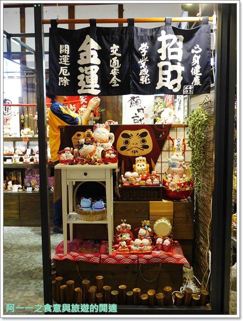 花蓮旅遊文化創意產業園區酒廠古蹟美食伴手禮image034