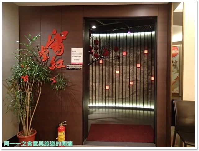 淡水捷運站美食吃到飽火鍋滿堂紅麻辣火鍋image002