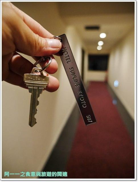 京都住宿京都祗園四條陽光酒店HotelSunlineKyoto八坂神社image029