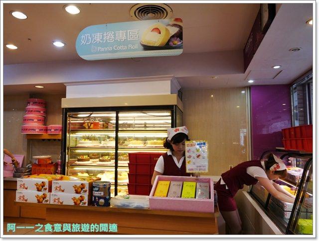 宜蘭羅東伴手禮奕順軒金棗蛋糕蔓越莓酥image011