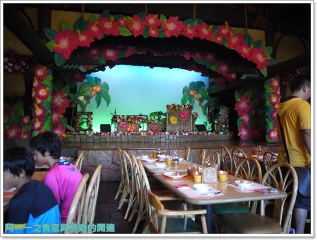 東京迪士尼樂園美食午餐秀煙燻火雞腿波里尼西亞草壇餐廳image017