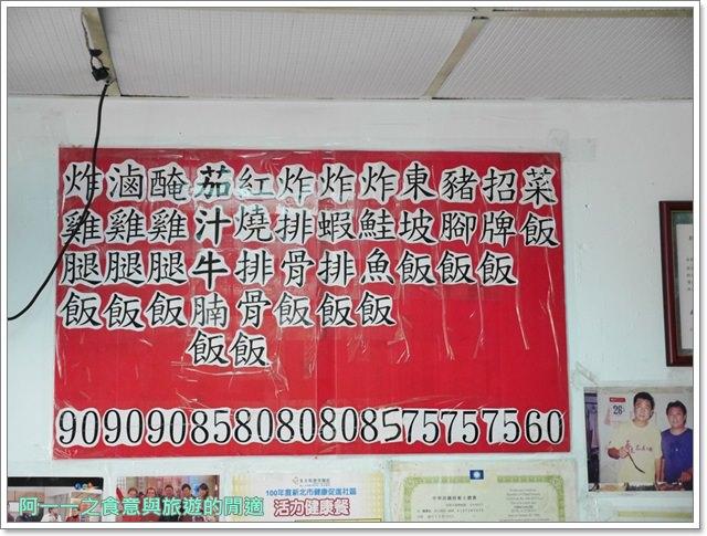 新店美食食來運轉便當店排骨醃雞腿玫瑰中國城image010