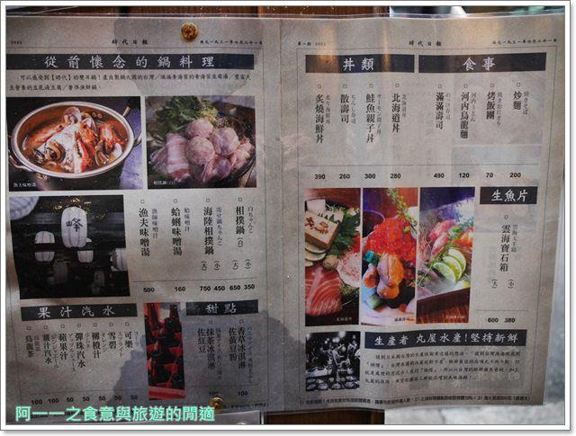 捷運中山站美食.赤峰街.時代1931居食屋.老屋餐廳.日式料理.聚餐image020