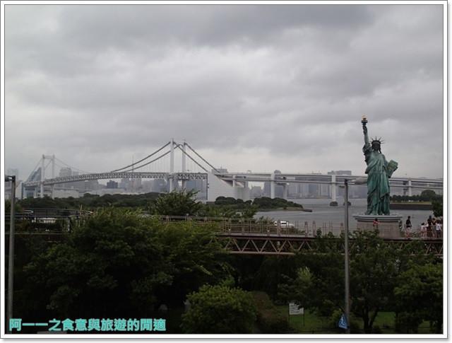 東京景點御台場海濱公園自由女神像彩虹橋水上巴士image028