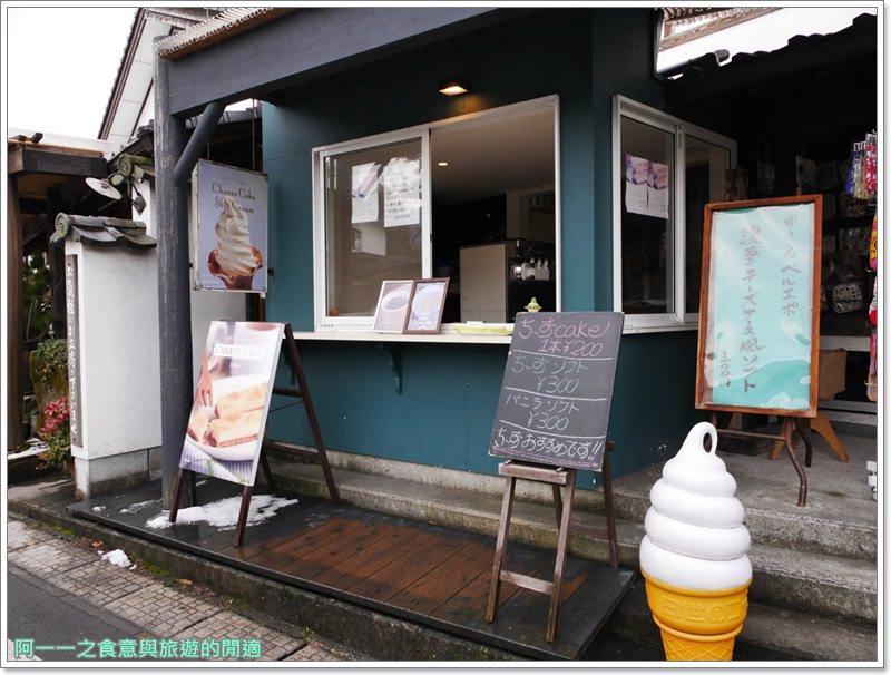 由布院美食.景點.金賞可樂餅.湯之坪橫丁.image047