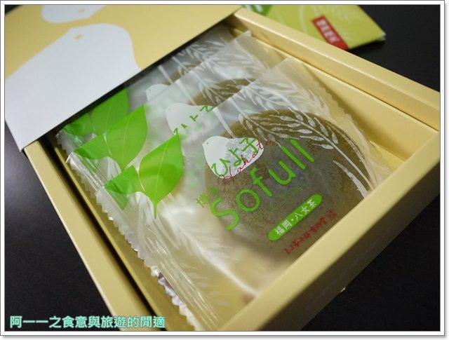 東京九州伴手禮博多ひよ子本舗吉野堂小雞蛋糕八女茶image032