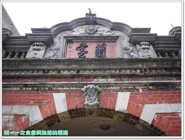 image023大溪老街梅婆茶葉蛋