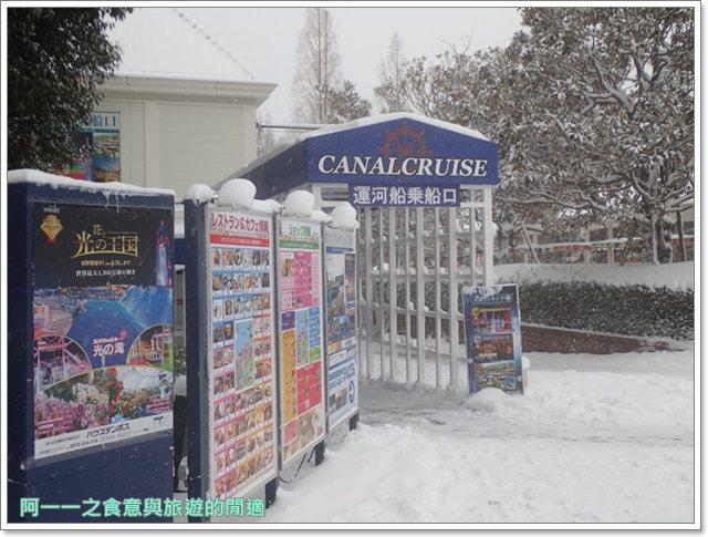九州旅遊.豪斯登堡.光之王國.雪.日本.主題樂園image018