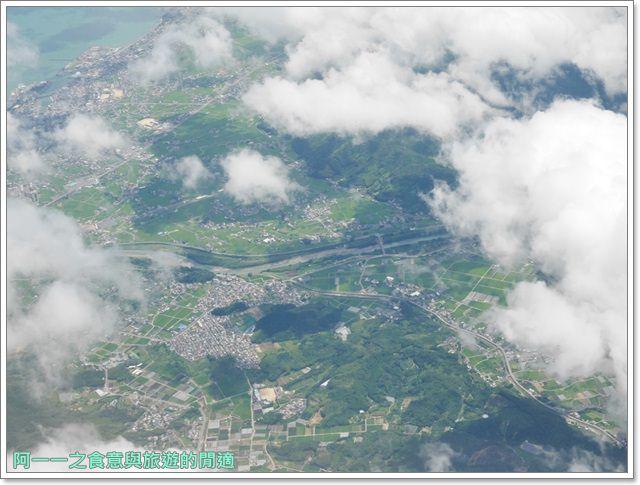日本關西空港自助旅遊桃園機場第二航廈日航飛機餐image055