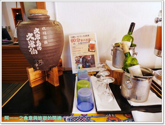 沖繩美食.吃到飽.buffet.名護浦.喜瀨海灘皇宮飯店image036