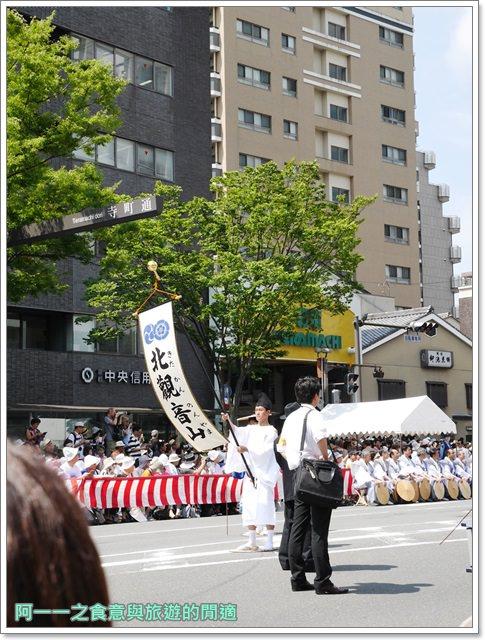祗園祭.京都祭典.有料席.山鉾.花傘巡行.訂購教學image028